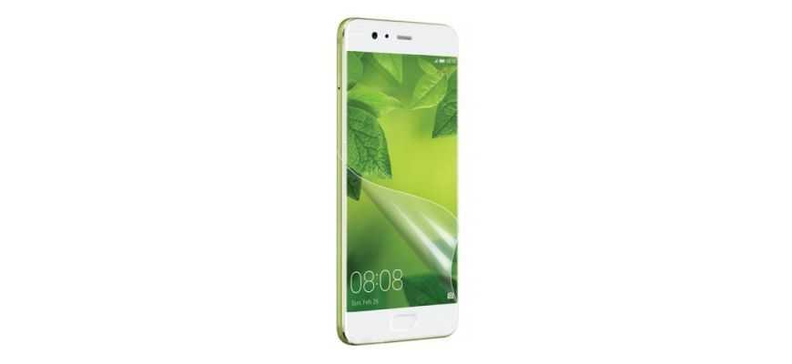 Protections d'écran Huawei P10